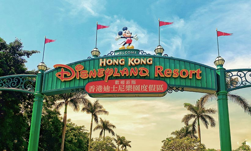 香港ディズニーリゾート